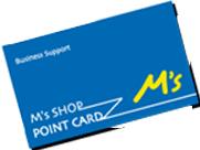 会員ポイントカード